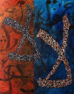 Lam Alif. Acrylic on Canvas. 213cm x168cm(2 panel). 2011