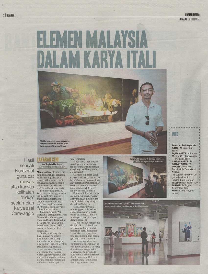 Ali Nuramal Yusoff Archives Core Design Gallery